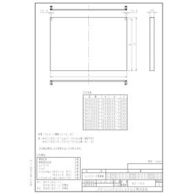 【FY-MH646D-S】 《KJK》 パナソニック レンジフード ωβ0