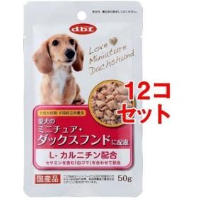 デビフ 愛犬のミニチュア・ダックスフンドに配慮 ( 50g12コセット )/ デビフ(d.b.f)