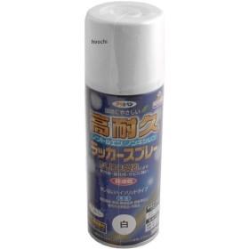 【メーカー在庫あり】 551252 (株)アサヒペン アサヒペン 高耐久ラッカースプレー300ML 白 JP店