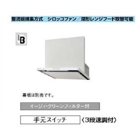 【FY-6HZC4R3-W】パナソニック レンジフード BL認定品 スマートスクエアフード 【panasonic】