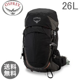 オスプレー Osprey バックパック シラス 26 Sirrus (26L) レディース リュックサック ザック ハイキング 登山 アウトドア 旅行