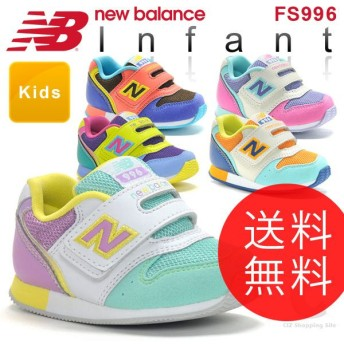 (送料無料) ニューバランス(New Balance) Infant JUMP FS996 キッズ スニーカー 靴 ベビーシューズ