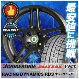 175/65R15 ブリヂストン ブリザック VRX レーシングダイナミクスRD3 スタッドレスタイヤホイール4本セット【for BMW MINI】