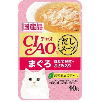 [16個セット]いなば CIAO だしスープ まぐろ ほたて ささみ入り 40g×16