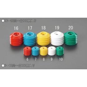 【メーカー在庫あり】 000012039141 エスコ ESCO 黄 大 ポイントベース 20個 JP店