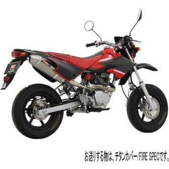 110-409F8C80 ヨシムラ TRI-CONEサイクロン R-SPEC FIRE SPEC フルエキゾースト XR100MOTARD、XR50MOTARD (TT) JP店