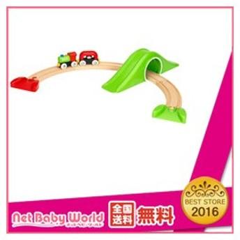 おもちゃ ブリオ 乗り物 BRIO マイファースト スターターセット 木製 列車 遊具