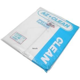 【メーカー在庫あり】 000012206228 エスコ ESCO M 白衣3点セット(白衣 + キャップ + マスク) JP店