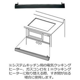 AD-KZ044-50 パナソニック ビルトインタイプIH用 前パネル (ブラック)