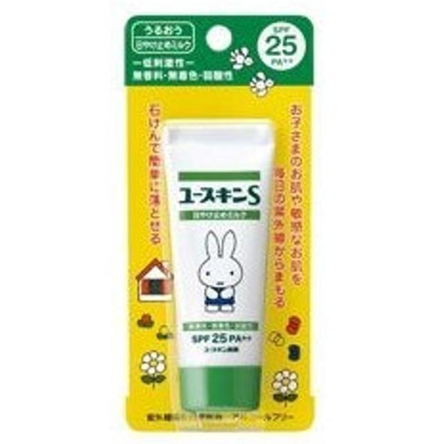 【ユースキン】ユースキンS UVミルク  (ミッフィー) 【SPF25 ・PA++】40g