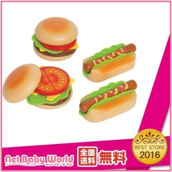 E3112A ハンバーガー&ホットドック Hape ハペ おもちゃ・遊具・ベビージム・メリー おままごと・お人形遊び