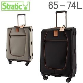 Stratic ストラティック シェルテック スーツケース 65L~74L 3-9898-65