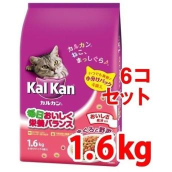 カルカン ドライ まぐろと野菜味 ( 1.6kg6袋 )/ カルカン(kal kan) ( キャットフード )