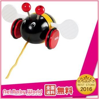 バンブルビー ブリオ BRIO おもちゃ・遊具・ベビージム・メリー 木製玩具
