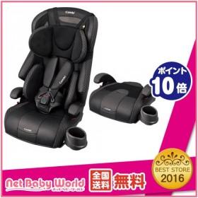 ジョイトリップ エッグショック GG ブラック ( 1台 )/ コンビ
