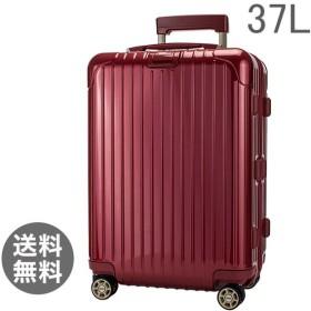 リモワ RIMOWA サルサ デラックス 37L 4輪 831.53.53.4 キャビンマルチホイール キャリーバッグ オリエンタルレッド SALSA スーツケース