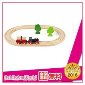 小さな森の基本レールセット BRIO ブリオ 木製 おもちゃ 汽車 レールセット 木製レール【HLS_DU】 ブリオ