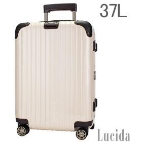 リモワ Rimowa リンボ 37L 4輪 キャビンマルチホイール スーツケース 881.53.13.4 クリームホワイト Limbo Cabin キャリーバッグ