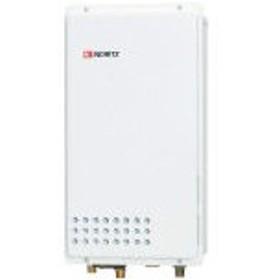 【GQ-1625WS-TB】 《KJK》 ノーリツ ガス給湯器 給湯専用 取り替え専用 PS扉内設置形 ωα0