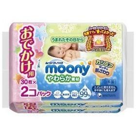 ムーニー おしりふき やわらか素材 おでかけ用 ( 30枚入2コパック )/ ムーニー