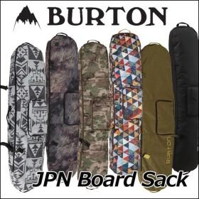 16-17 burton バートン ボード ケース JPN Board Sack スノボ ボードバッグ BAG 日本正規品 【返品種別SALE】
