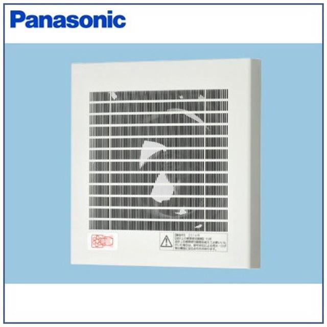 パナソニック パイプファン 排気 換気扇 壁・天井取付 角形格子ルーバー 速結端子付 FY-08PF9D
