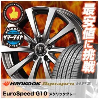 215/70R16 ハンコック ダイナプロ HP2 Euro Speed G10 サマータイヤホイール4本セット