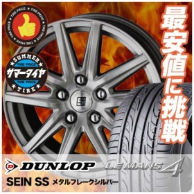 195/65R15 91H トーヨー タイヤ ナノエナジー3 プラス SEIN SS サマータイヤホイール4本セット