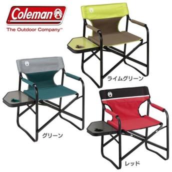コールマン サイドテーブルデッキチェアST 2000017005 ・2000021996 ・2000023171