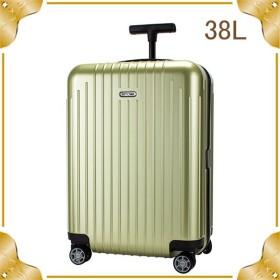 並行輸入品 RIMOWA サルサエアー スーツケース 38L マルチホイール 820.53