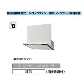【FY-6HZC4A3-W】パナソニック レンジフード BL認定品 スマートスクエアフード 【panasonic】