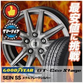 205/65R15 94H グッドイヤー ジーティー エコステージ SEIN SS サマータイヤホイール4本セット