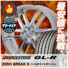215/65R16 ブリヂストン GL-R ZERO BREAK S サマータイヤホイール4本セット