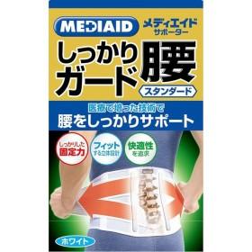 【日本シグマックス】メディエイド しっかりガード腰 スタンダード ホワイト Sサイズ