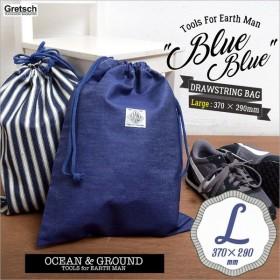 04d6b5092b23 巾着袋 デニム Lサイズ Ocean&Ground オーシャンアンドグラウンド 1715918 おしゃれ 体操服 体育 かわいい ブランド