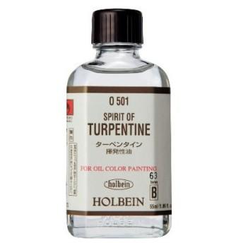 アーテック:H 画用液 1.8L ターペンタイン 101241