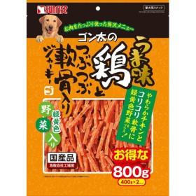 サンライズ ゴン太のうま味鶏とつぶつぶ軟骨入りジャーキー 緑黄色野菜入り 800g 1ケース10個セット