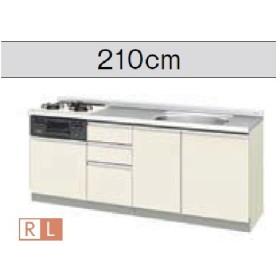 リクシル 取り替えキッチン パッとりくん (水栓穴なし) GXシリーズ W2100サイズ