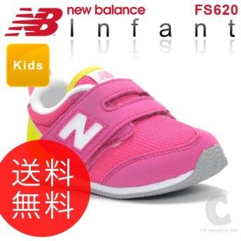 (送料無料) ニューバランス(New Balance) Infant JUMP FS620 キッズ スニーカー ベビーシューズ