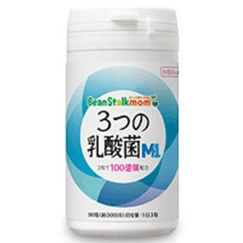 3つの乳酸菌M1 (22.5g) 90粒 ビーンスターク・マム 妊活サプリ マタニティサプリ ママ活