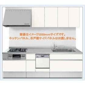 LIXIL システムキッチン シエラ 間口2100mm 食器洗い乾燥機 開き扉プラン 送料無料