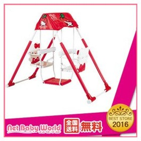 ハローキティ コンパクト2 2人乗りブランコ エムアンドエム M&M Hello Kitty サンリオ Sanrio 遊具 ぶらんこ 室内専用