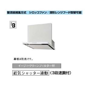 【FY-6HZC4S3-W】パナソニック レンジフード BL認定品 スマートスクエアフード 【panasonic】