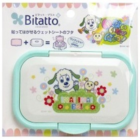 ビタットプラス いないいないばぁっ ホワイト ( 1コ入 )/ ビタット(Bitatto)