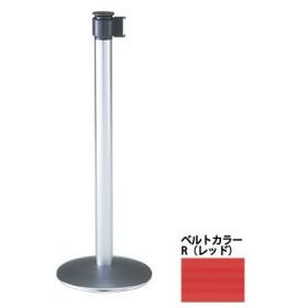 ぶんぶく:パーテーションスタンドロールアップ式 スチールメッキタイプ 全方向回転フック・ベルト付 R TBP-833-R