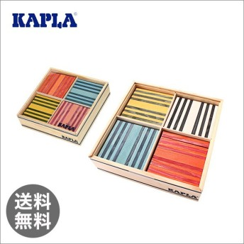 【全品あすつく】カプラ おもちゃ オクト魔法の板 オクトカラー カラーカプラ8色 100ピース 玩具 知育 積み木 プレゼント Kapla OCTO