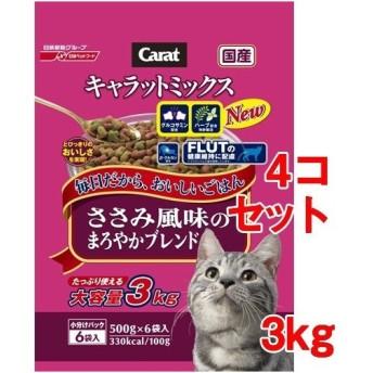 キャラットミックス ささみ風味のまろやかブレンド ( 500g6袋入4コセット )/ キャラット(Carat) ( キャットフード )