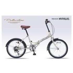 ds-1812846 MYPALLAS(マイパラス) 折畳自転車20・6SP M-209 アイボリー (ds1812846)