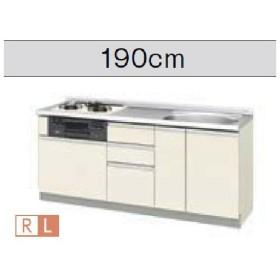 リクシル 取り替えキッチン パッとりくん (水栓穴なし) GXシリーズ W1900サイズ