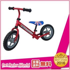 バランスバイク アルミボディレッド ( 1台 )/ ラングスジャパン ( 三輪車 のりもの 乗用玩具 足けリ )
